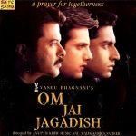 Mo Jai Jagadish Directed by Anupam Kher