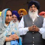 Sukhbir Singh Badal parents