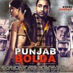 Parmish Verma - Punjab Bolda