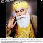 Parmish Verma message after attack
