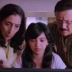 Plabita Bortahkur in pk movie still