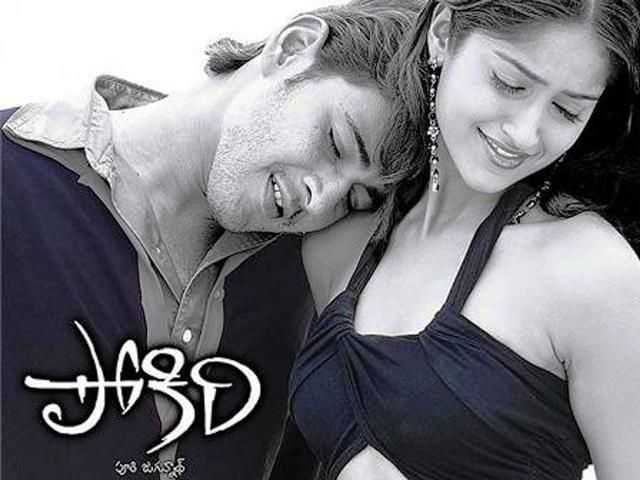 Pokiri Movie