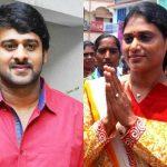 Prabhas and Sharmila affair rumour