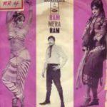 Raani Mera Naam (1972)