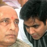 rajnath-singh-with-his-son-pankaj-singh