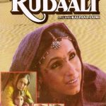 Rudaali 1993