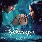 Sonam Kapoor's Debut Saawariya
