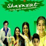 Sharart starring Shruti Seth