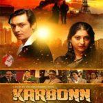 Sonia Kapoor Film Karbonn 2015