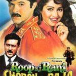 Sridevi in Roop Ki Rani Choron Ka Raja