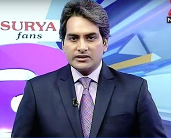 Sudhir Chaudhary
