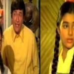 Tabu as a child actress