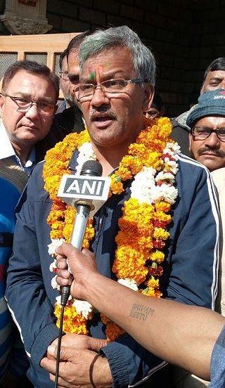 Trivendra Singh Rawat BJP