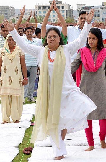 Vasundhara Raje on International Yoga day