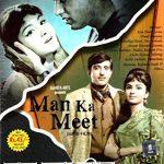 Vinod Khanna debut film poster
