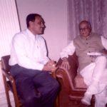 Young Vijay Rupani