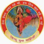 Hindu Yuva Vahini