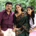 A still from the movie Swapna Sanchari