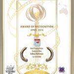 Abdur Rehman's best actor's award cerificate