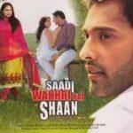 Abhiroy Singh- Saadi Wakhri Hai Shaan