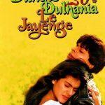 Aditya Chopra directorial debut film Dilwale Dulhania Ley Jayenge