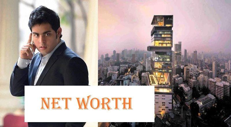 Akash Ambani Net Worth