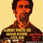 Albert Pinto Ko Gussa Kyoon Aata Hai