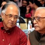 Ameen Sayani with Rajil Sayani
