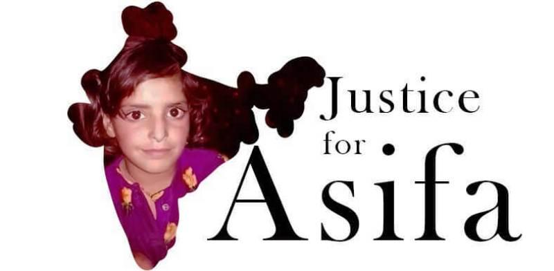 Asifa Bano (Kathua Rape Case) Story