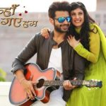 Avdeep Sidhu's debut serial Yeh Kahan Aa Gaye Hum poster
