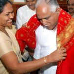 B. S. Yeddyurappa With Shobha Karandlaje