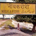 Baba Neem Karoli Established Neem Karoli Railway Station