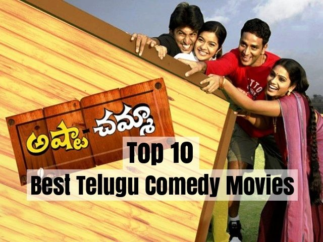 Best Telugu Comedy Movies