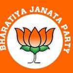 Jayant Sinha's Party Symbol 'Lotus Flower'