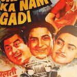 Chalti Ka Naam Gaadi 1958