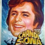 Chandi Sona Film