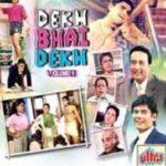 Lilliput- Dekh Bhai Dekh
