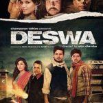 Deswa