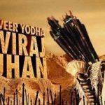 Poster of Harsh Rajput's TV show Dharti Ka Veer Yodha Prithviraj Chauhan