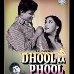 Dhool ka Phool-