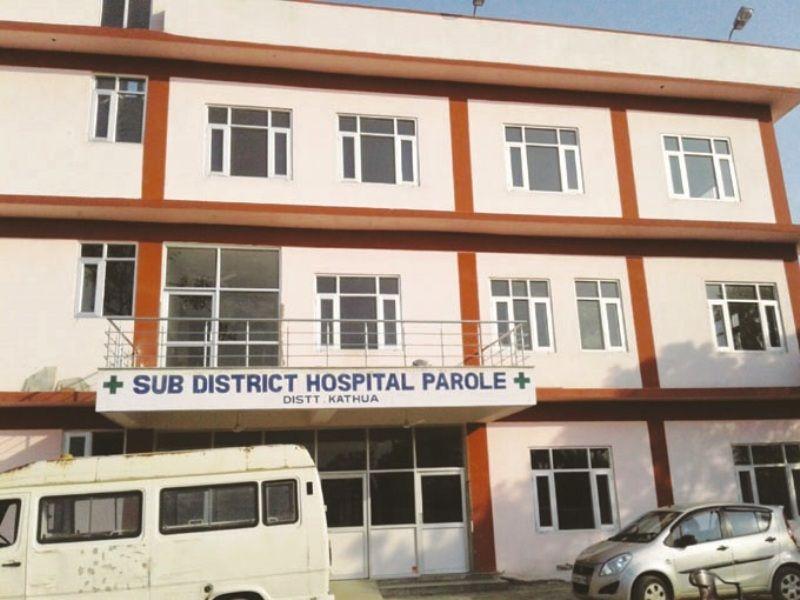 District Hospital Kathua