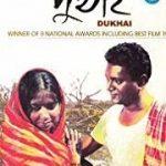 Dukhai Film Poster