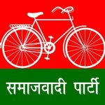 Flag of Samajwadi Party