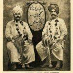 Gama Pehalwan With His Brother Imam Baksh Pahalwan
