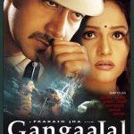 Gangaajal