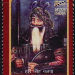 Hari Singh Nalwa Stamp
