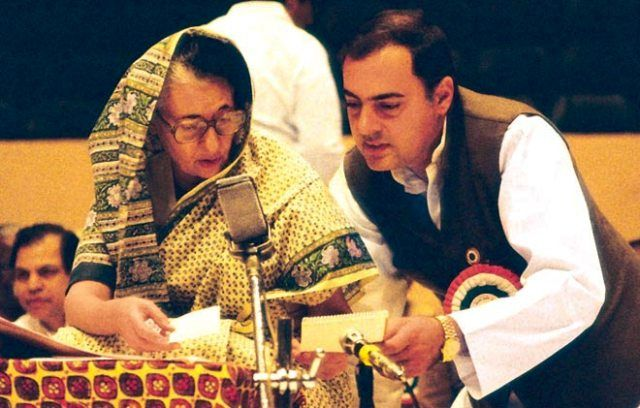 Indira Gandhi With Rajiv Gandhi