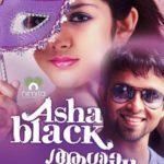 Ishita Chauhan In Asha Black