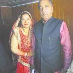 Jai Ram Thakur With His Sister Anu Thakur