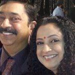 Jaya Ojha with brother Amit Pandey
